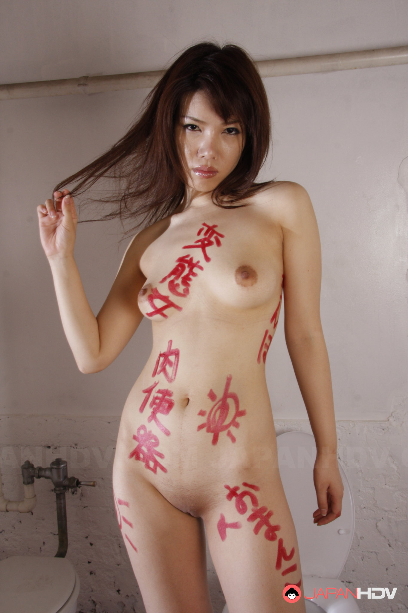 Women japanese naked